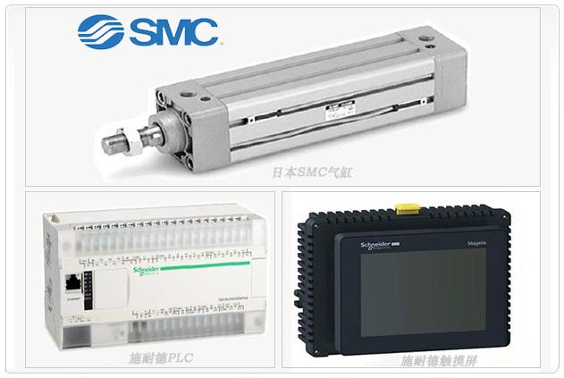 平面研磨机HD-910Q配件